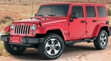 Emerald and Sapphire Exclusive JEEP GIVEAWAY